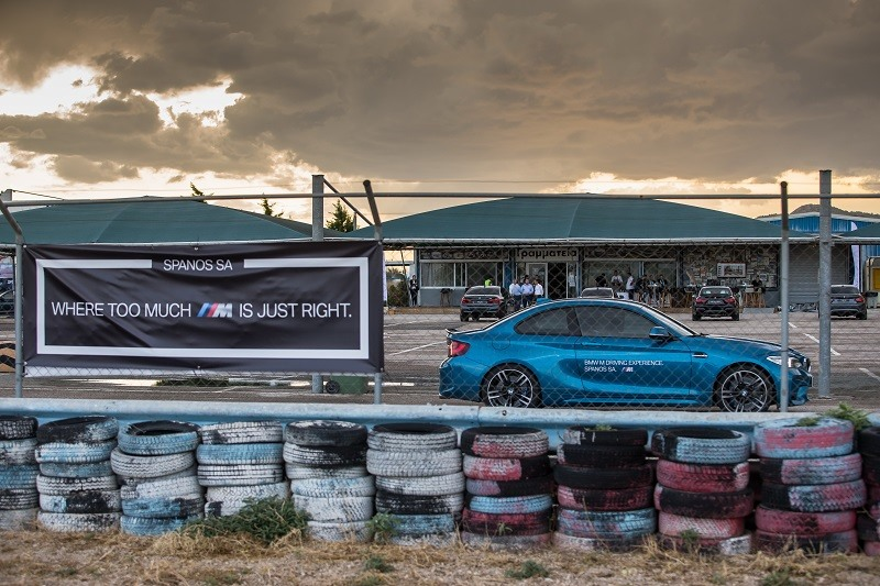 BMW M Driving Experience απo τη Σπανoς ΑΕ.